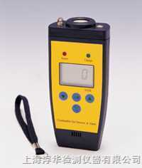 BXC-02 可燃氣體檢測儀