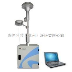 AMMS-100 聚光AMMS-100大氣重金屬分析儀