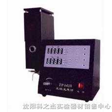 FP6420 沈阳火焰光度计产品图片