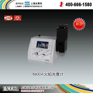 6400A火焰光度计 上海精科 上海分析仪器厂产品图片