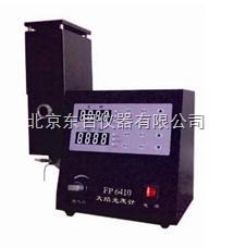 FMP6420 火焰光度计产品图片