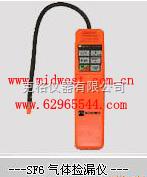 M267724 便携式SF6气体检漏仪,便携数显SF6气体检漏仪产品图片