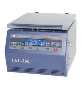 TDL-36C 低速臺式大容量離心機