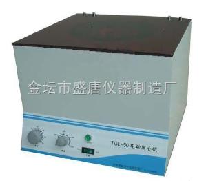 TDL-50 臺式大容量離心機