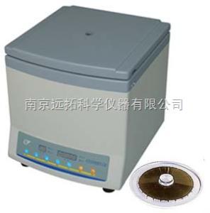 TGL-12B 微量血液離心機