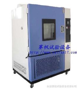 GDJW-800 南京高低温交变试验箱/上海高低温交变试验机产品图片