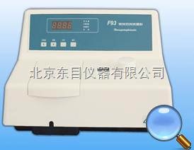 FJ5-F93 荧光分光光度计产品图片