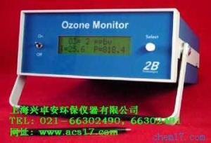 202型 臭氧分析儀