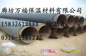 供應廊坊聚氨脂管道保溫 聚氨酯保溫管規格 聚氨酯保溫管道價格