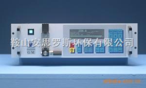 進口臭氧監測儀