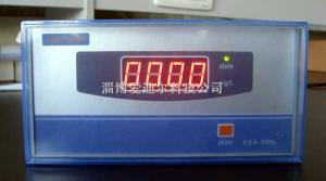臭氧濃度檢測儀 高濃度臭氧檢測儀 臭氧分析儀