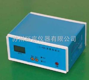 YC-O3 臭氧氣體分析儀