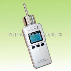 GD80-O3 科爾諾便攜式臭氧檢測儀