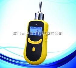 T40-O3 供應T40泵吸式臭氧檢測儀3款任選