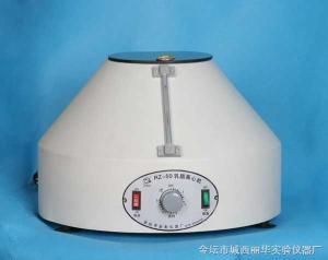 RZ-50乳脂離心機
