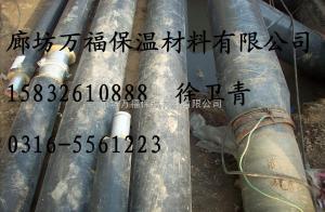 甘肅耐高溫防水蒸汽保溫管管道