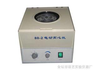 80-2 电动离心机