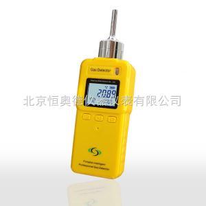 HAD-GT901-O3 泵吸式臭氧检测仪 臭氧检测仪 泵吸式臭氧测试仪
