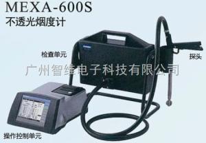 MEXA-600S 日本HORIBA 不透光煙度計 MEXA-600S