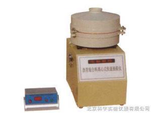 80-2型 台式电动离心机