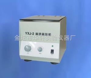 YXJ-2 高速 臺式電動離心機