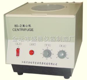 80-2 臺式電動離心機
