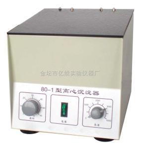 80-1 臺式電動離心機