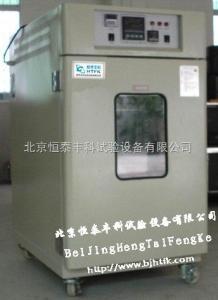 HT/GDWJ-408 上海高低温交变试验箱产品图片