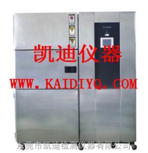 KD-203 温度冲击试验机/快速温变试验箱产品图片