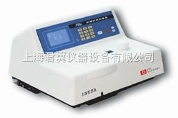 F95S荧光分光光度计 F95S荧光分光光度计产品图片