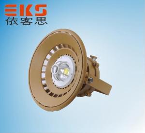 BAD85-M20 BAD85-M20防爆LED照明BAD85-M30 化工厂专用防爆LED照明-长寿命产品图片