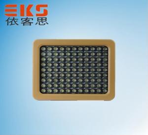 BAD85-M BAD85-M70-120W大功率LED防爆灯具-浙江乐清厂家产品图片