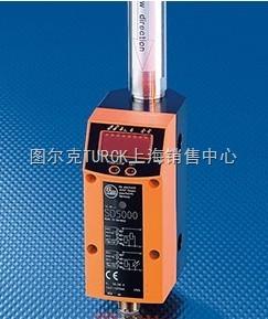 IFM压缩空气流量计价格优产品图片