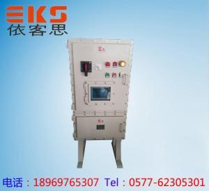 BDX52-GD BDX52-GD防爆动力配电箱定做防爆不锈钢配电箱BDX52-LD铝合金材质防爆动力配电箱产品图片