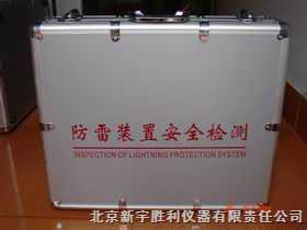 防雷检测仪器产品图片