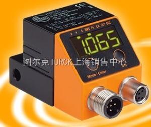 易福门在线监测振动强度检测产品图片