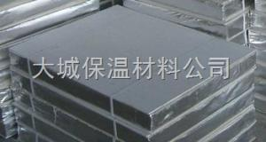 ◣供应讲诚信﹤铝箔岩棉复合板厂家◥产品图片