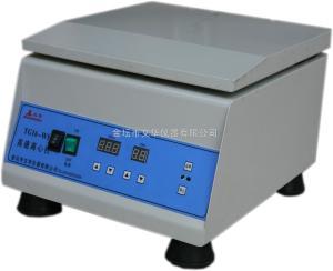 TG16-WS 供应台式高速大容量离心机,高速离心机,大容量离心机