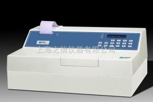 930A 930A荧光分光光度计产品图片