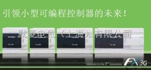 FX3GA-60MT-CM|三菱FX3GA-60MT现货产品图片