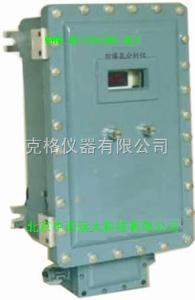 M388829 防爆氢分析仪产品图片