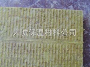 防火岩棉板⊥→耐高温⊥→防火岩棉板规格型号+防火岩棉保温板价格产品图片