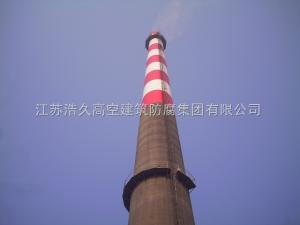 湖北省锅炉烟囱刷航标 孝感烟筒涂刷环保标志 水泥烟囱刷色环工程产品图片