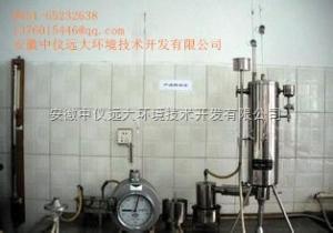 ZY/SY-4 ZY/SY-4水流型燃气热量计产品图片