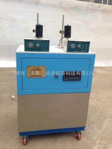 SHR-650IV 自动恒温水泥水化热测定仪产品图片