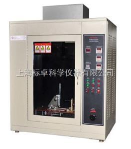 zrs-2型灼热丝试验仪产品图片