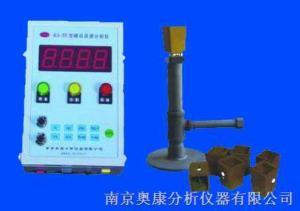KA-TS 碳硅热分析仪产品图片
