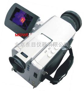HJ9-HY-3000G 红外热像仪产品图片