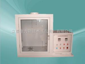 安全帽阻燃性测试仪LT-4007产品图片