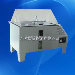 GT-Y-60 盐雾腐蚀测试箱产品图片